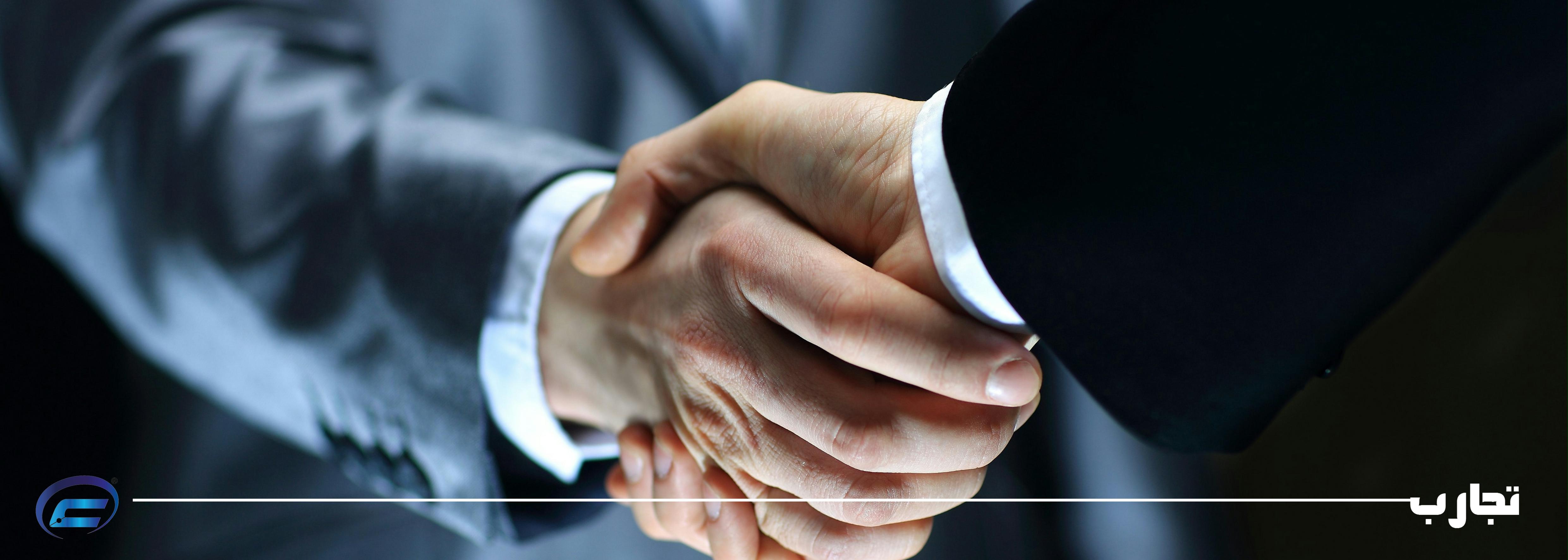 تجارب قراردادنویسی-قرارداد عمومی-کانون قراردادنویسان ایران
