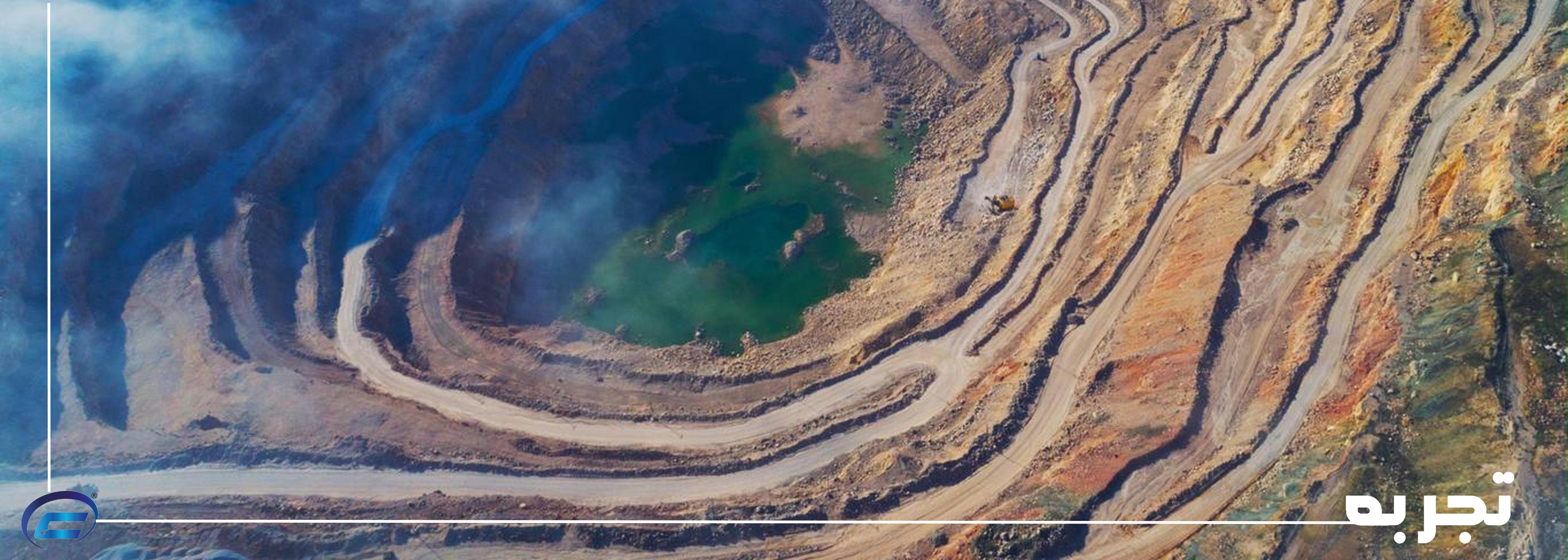 تجربه قراردادنویسی در حوزه معدن-کانون قراردادنویسان ایران