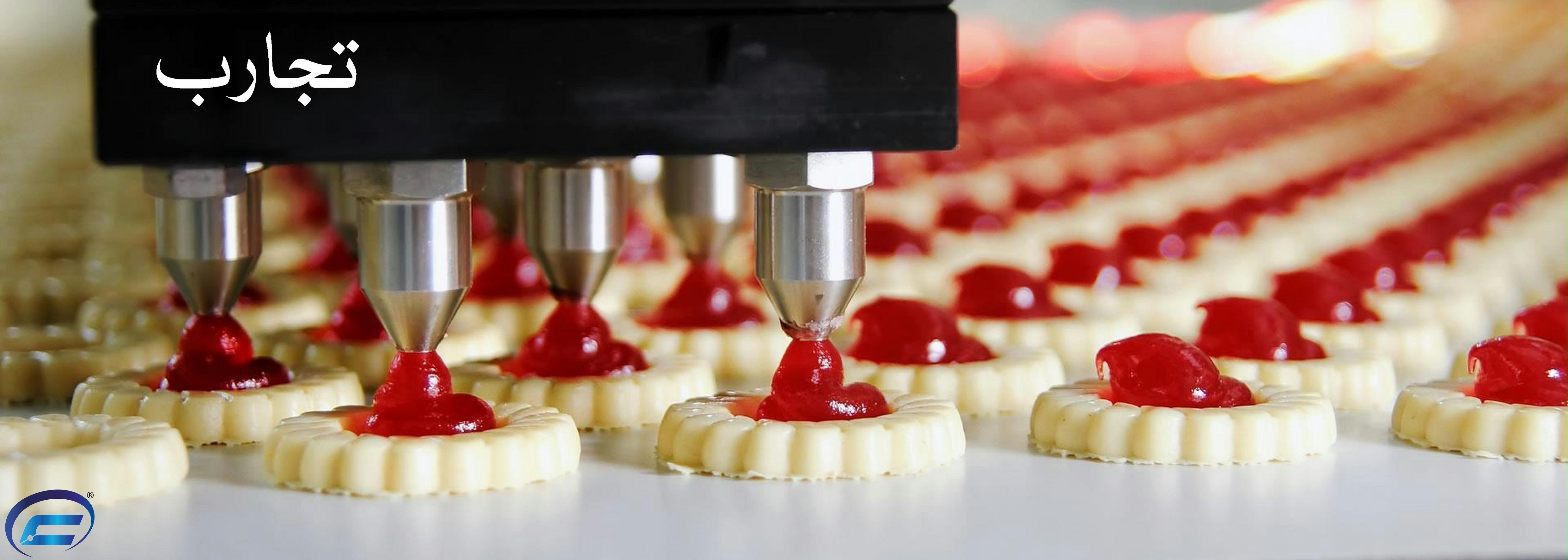 تجارب قراردادنویسی صنعت غذایی-کانون قراردادنویسان ایران