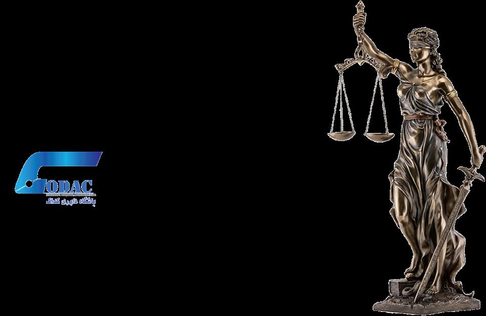 سازمان داوری کداک